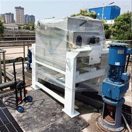 HCMag磁絮凝矿井废水处理工艺