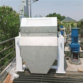 HCMag磁絮凝酸性矿井废水处理设备