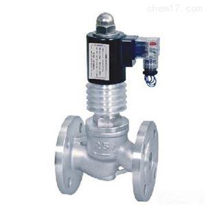 高温中压电磁阀ZCG经销商生产厂家