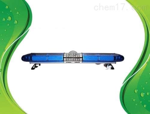 医院开道警笛  1.2米长排灯 蓝色警示灯