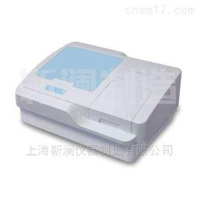 上海靳瀾儀器制造全自動酶標分析儀