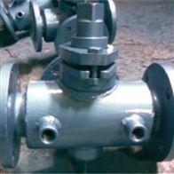 BX44W不锈钢三通保温旋塞阀