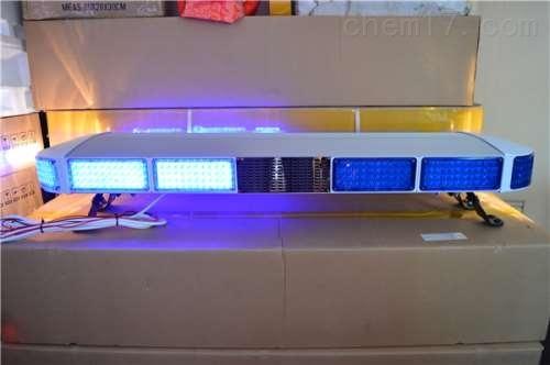 蓝色长排警示灯警报  医疗车 蓝色警灯