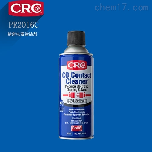 美国CRC Contact Cleaner 精密电器清洁剂