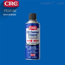 PR2016C美国CRC Contact Cleaner 精密电器清洁剂