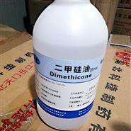 药用级二甲基硅油辅料级批件 可供备案号
