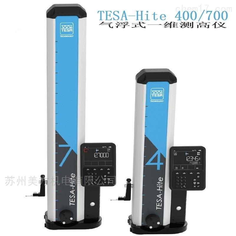 00730084瑞士TESA-Hite 400测高仪
