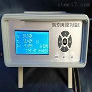 铂电阻数字温度计报价