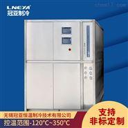 可视高压反应釜加热冷却装置中釜怎么用