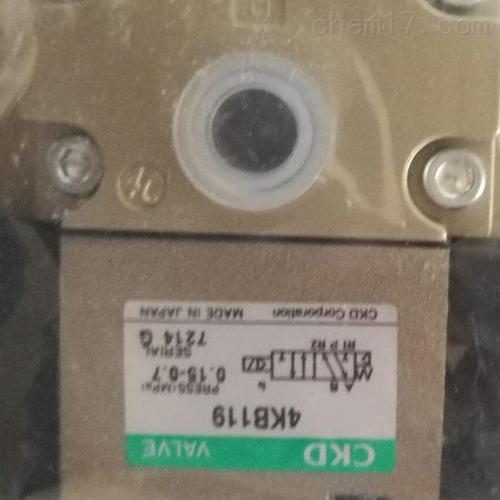 喜开理日本CKD电磁阀