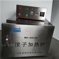 MK-GRL8美科八个老化罐高温滚子加热炉
