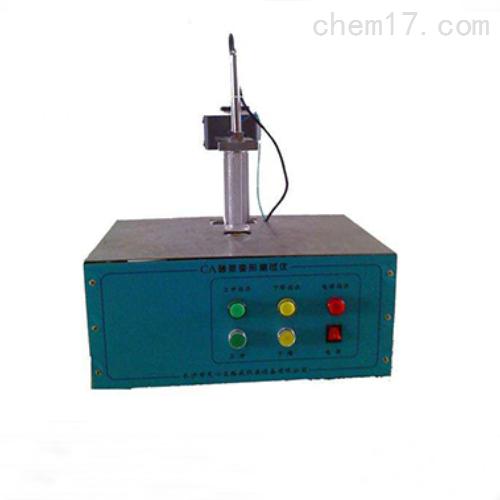 砂浆变形测试仪