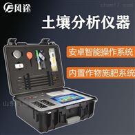 FT-GT&4高智能快速测土配肥仪