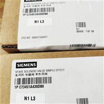 西门子定位器配件反馈版6DR4004-7J