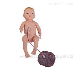BIX/123新生儿带胎盘护理训练模型