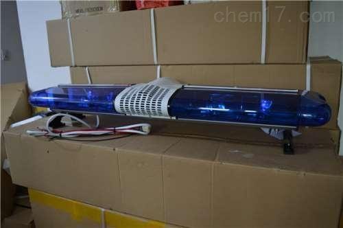 蓝色长排警示灯警报120救护 蓝色警灯