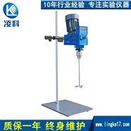 数显悬臂式恒速强力电动搅拌器
