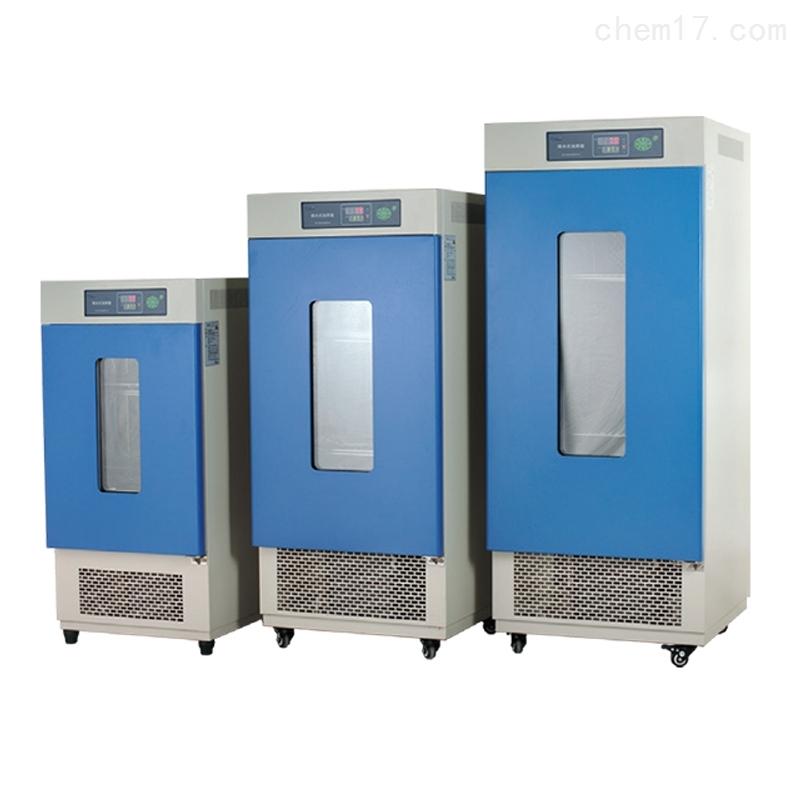 上海一恒MJ-150-I/MJ-150F-I霉菌培养箱