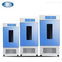 MJ-150/250/500-II上海一恒MJ-150/250/500-II黴菌培養箱