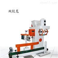 厂家定制石英粉电子自动定量包装秤