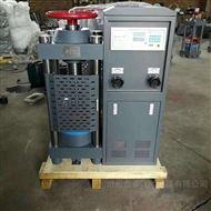DYE-20002000KN恒应力压力试验机