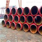 管径133聚氨酯直埋热水管道保温管现货报价