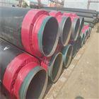 DN300聚氨酯预制直埋式无缝保温管供应价格