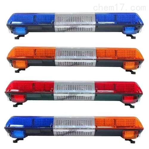 120车警示灯  120救护 灯壳配件手柄