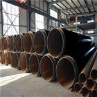 供給管徑325地埋低溫蒸汽保溫管道履行尺度