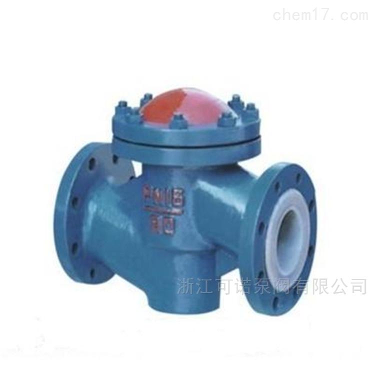 H41F46衬氟止回阀标准质量性能可靠