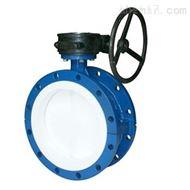 蜗杆传动衬氟蝶阀D341F4生产厂家生产公司