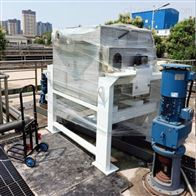 HCMag移動式磁絮凝水質淨化設備