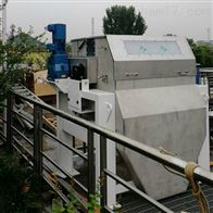 HCMag磁絮凝电厂脱硫废水设备