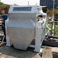 HCMag南京深度除磷濁度懸浮設備