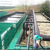 HC-Mag磁絮凝沉淀污水处理设备