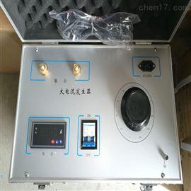 ZSDDG-2500A承装修试一级用大电流试验成套装置