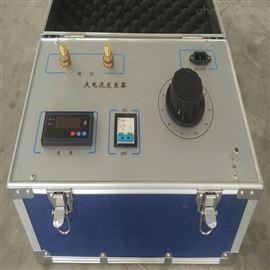ZSDDG-2500A电力承试三级资质认证大电流试验成套装置