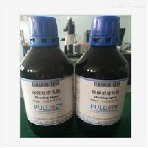 PLD-P2340石油醚替代清洗劑