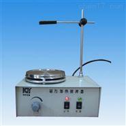实验室专用磁力搅拌器
