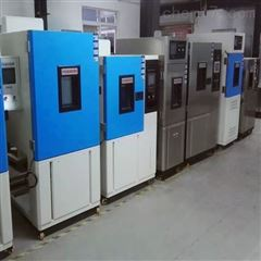 高低温检测试验机北京制作商