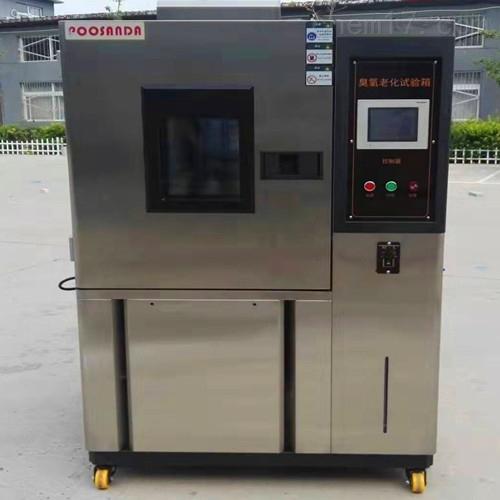 北京大型高低温试验箱厂家