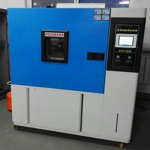 温湿度检测试验箱/高低温湿热箱