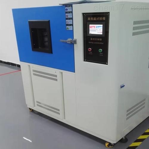 北京超低温箱/低温试验箱