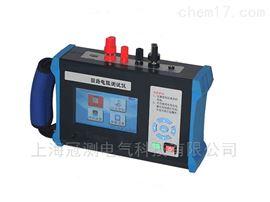 GCHL-100E手持式回路电阻测试仪