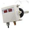 数显管道式温湿度传感器