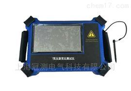 GCB2000T手持式变压器变比测试仪