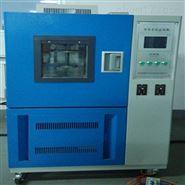 北京耐臭氧老化试验箱