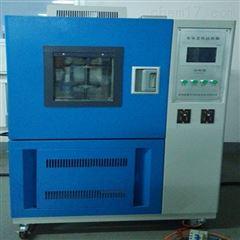 橡胶老化试验箱/臭氧老化箱