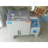 KD-60型经济小型盐雾箱送货广州市南沙区