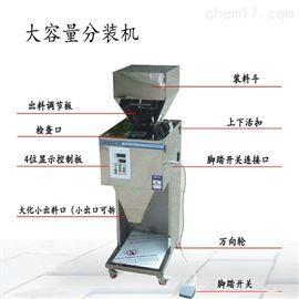 称重计量豆浆粉末自动分装机价格